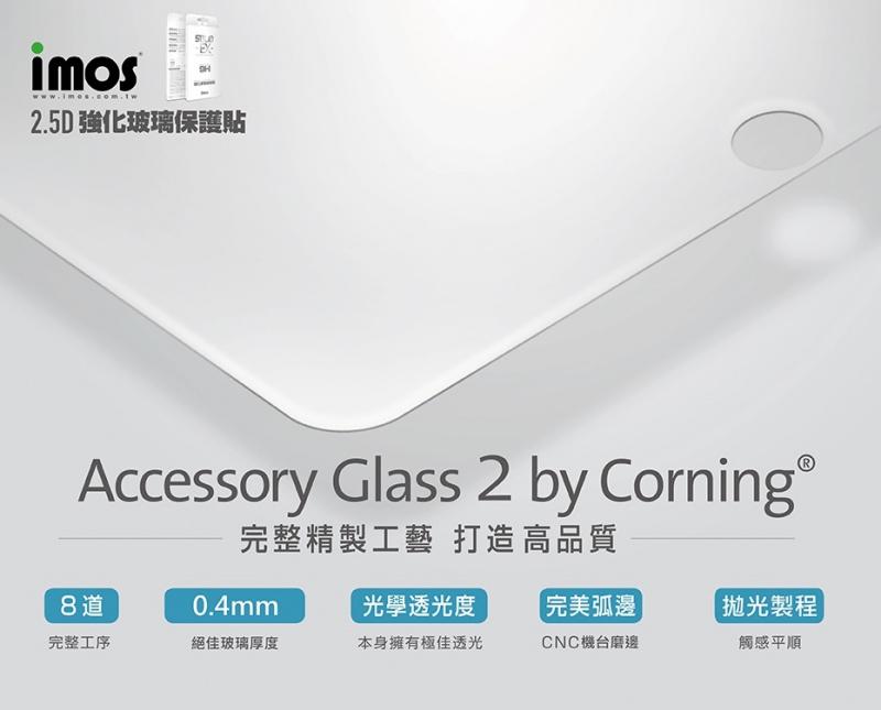"""IMOS iPhone 13 Pro Max 6.7"""" 2.5D康寧9H強化玻璃貼"""