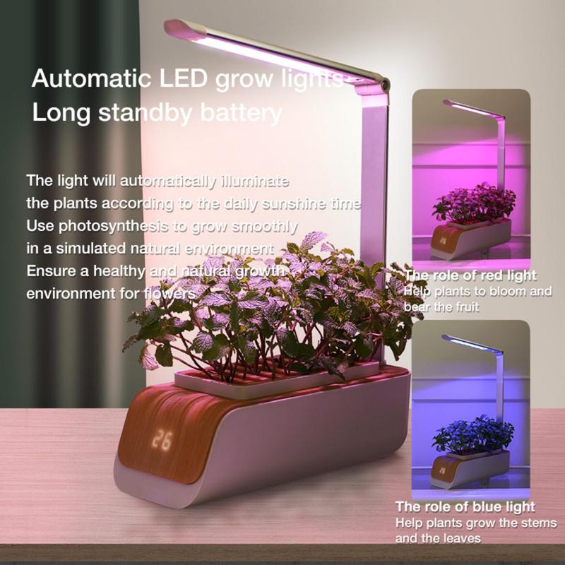 小型室內種植全智能花盆+生長燈