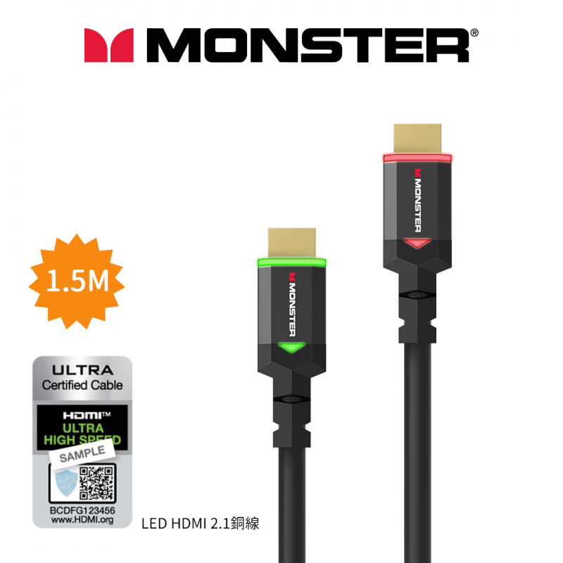 MONSTER 怪獸線 Essentials LED HDMI 2.1銅線 (1.5米)