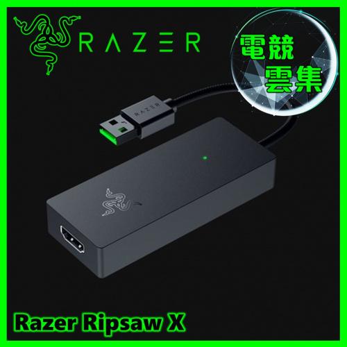 Razer Ripsaw X 影像擷取卡