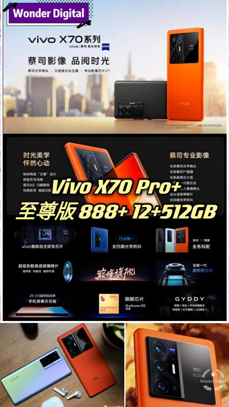 Vivo X70 Pro+ 至尊版12+512 cpu888+ $7xxx🎉