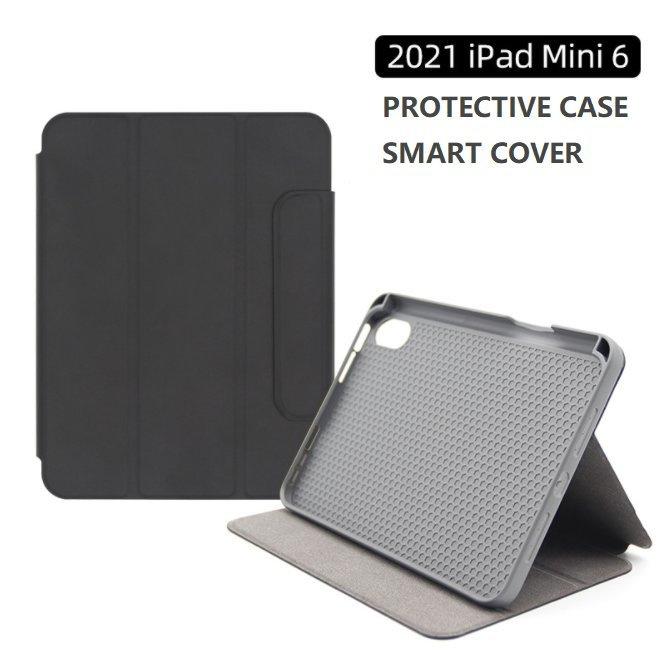 """第 6 代 iPad mini 6保護套8.3""""2021 黑色 磁扣款 內置筆槽"""