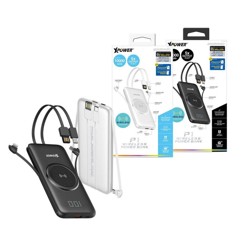 Xpower 無線充外置充電器 [P1] [5種輸出方式]