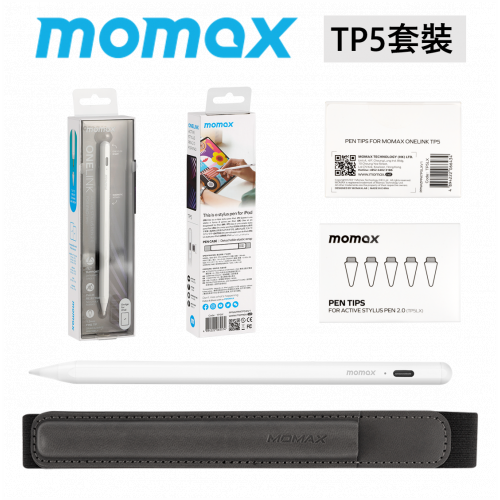 Momax ONELINK iPad 專用主動式電容觸控筆 (支援新iPad Mini) 2.0 + PenCase 平板手寫筆通用彈性筆套 + 筆頭替換裝 TP5-FT5-TP5LX