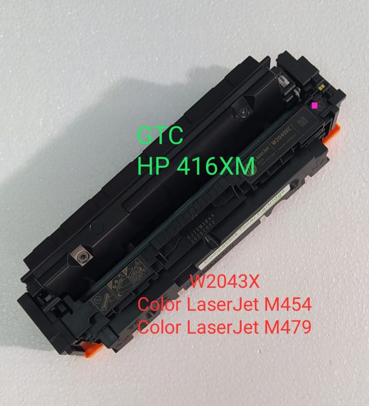包郵(GTC) HP 416X W2040X,W2041X,W2042X,W2043X 環保碳粉盒有晶片,落機即用Color LaserJet Pro M454dn / M454fw / M454nw, Color LaserJet Pro MFP M479fdw1 / M479fnw