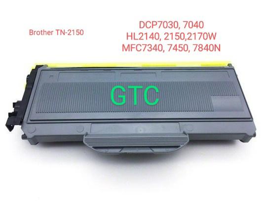 GTC 香港製造 兄弟 Brother TN2150 優質環保代用碳粉盒 HL-2140/2150N/2170W/DCP-7030/7040/MFC-7340/7450/7840N