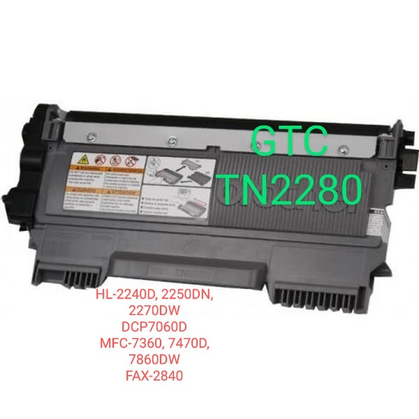 香港製造 兄弟 Brother TN2280 優質環保代用碳粉盒,Brother HL-2270DW,HL-2250DN,HL-2240D, DCP-7060D,MFC-7860DW,MFC-7470D ,FAX-2840