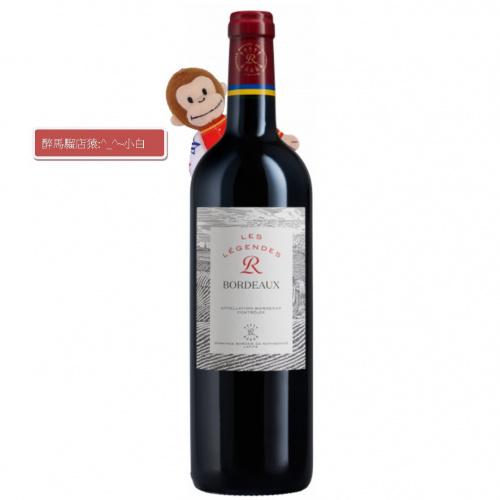 拉菲酒莊 Lafite 傳奇波爾多紅酒 2018 【法國紅酒】