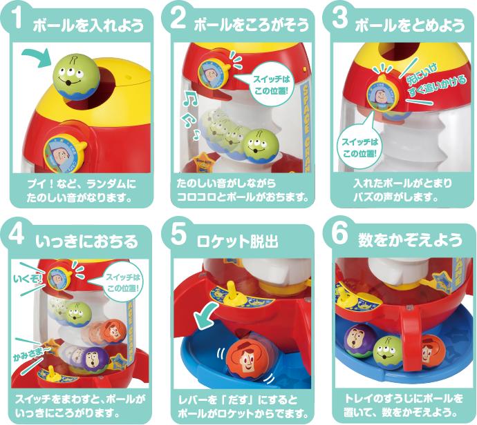 日本Disney baby TOY STORY 火箭公仔機玩具套裝