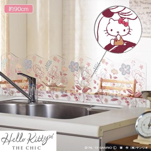 Sanrio Hello Kitty 防水檔板 [2尺寸]