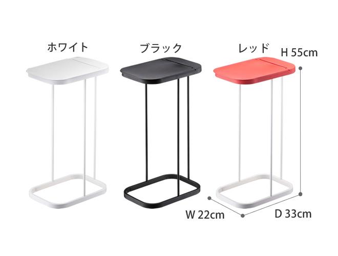 日本山崎實業垃圾筒架 [3色]