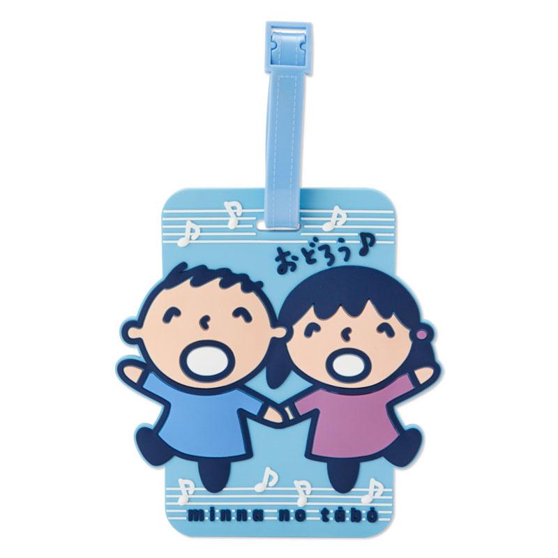 日本SANRIO 大口仔行李牌