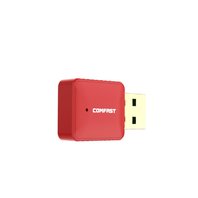 COMFAST CF-WU925A WIFI接收器