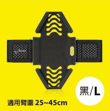 Bone Collection Run Tie 運動臂套 [2色][2尺寸]