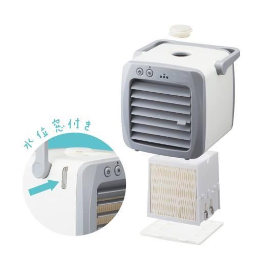 G2T ICE 可攜式負離子微型冷風扇