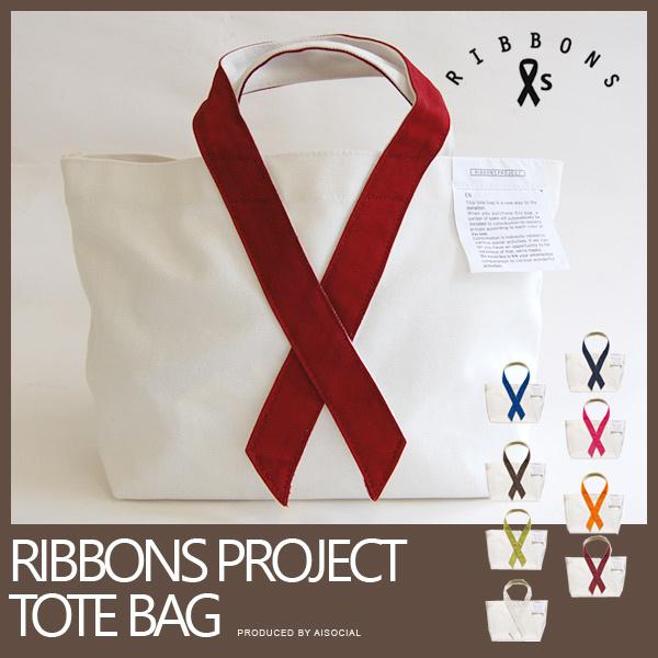 日本RibbonProject Tote Bag [7色]