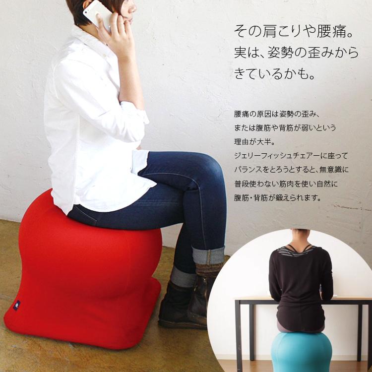 日本JELLYFISH CHAIR