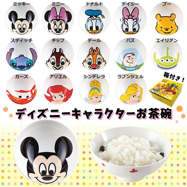 日本Disney 米奇/小熊維尼茶碗食器 [13款]