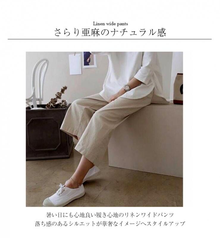 日本麻 タック ゆったり褲 [6色][3尺寸]