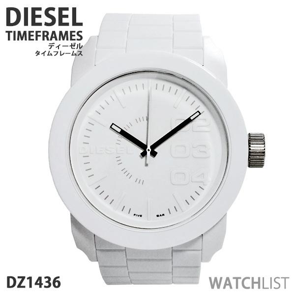 Diesel 情侶手錶 [3款]