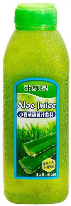 FC167 沛綠兒小麥草蘆薈汁飲料 440ml