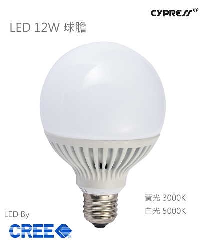 Cree 芯片 E27 球型LED膽 光暗