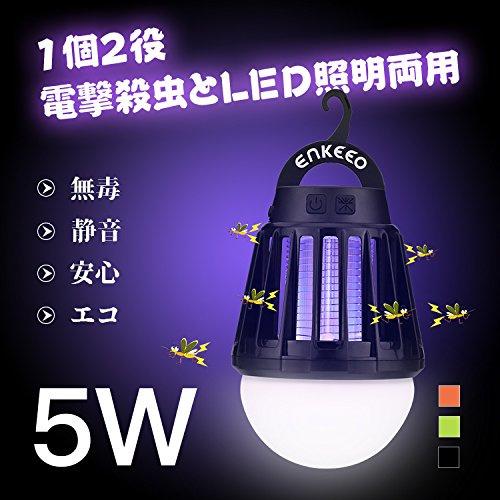 ENKEEO 充電式 電撃殺蟲/照明 兩用器