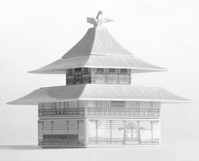 Koto 日本製 波佐見焼 古都陶瓷 餐具禮盒