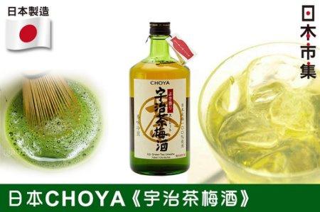 日版 Choya 梅酒混裝 [混款6枝]