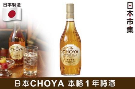 日版 Choya Excellent至尊梅酒套裝 [混款6枝]