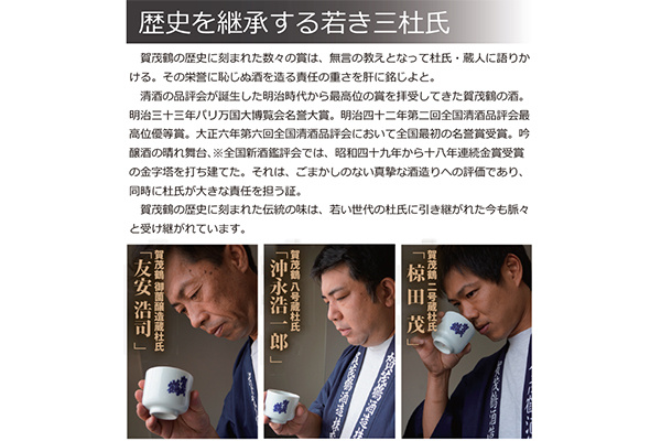 日版 賀茂鶴《一滴入魂》純米吟醸 名貴禮盒裝清酒1.8L【市集世界 - 日本市集】