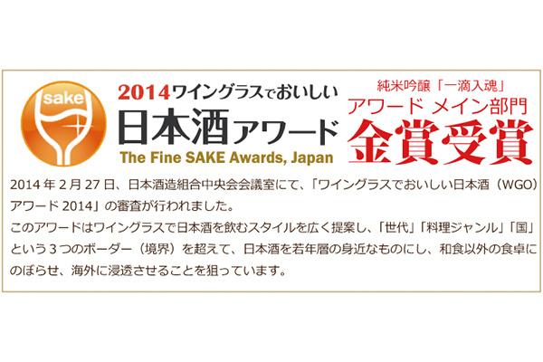 日版 Kamo 賀茂鶴 一滴入魂 純米吟醸 清酒 1.8L【市集世界 - 日本市集】