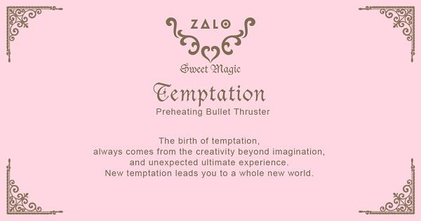 Zalo Temptation 預熱衝擊蛋 [2色]