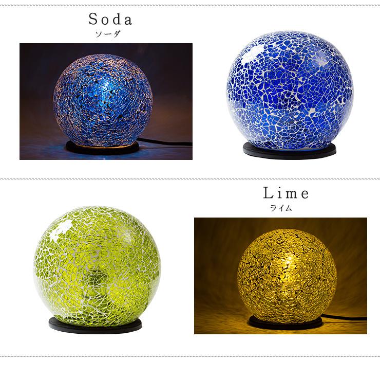 日本テーブルライトtablelight LED白熱電球 [7色]