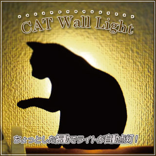 Cat Wall Light 貓貓剪影感應燈 [3款]