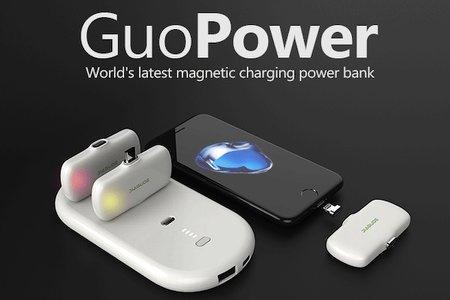 GuoPower 磁吸充電寶