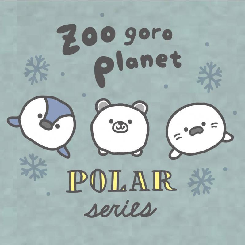 Goroneco Summit Zoo Goro Planet Polar Series 動物造型抱枕【冰極系列】海豹CS30