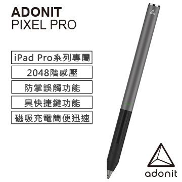 Adonit PIXEL PRO 精準感壓觸控筆
