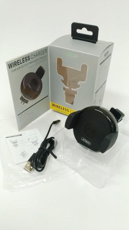 JOWAY WXC07 汽車無線充電支架