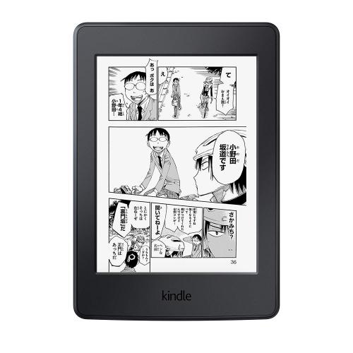 Amazon Kindle 第7代 Paperwhite 32GB 電子書閱讀器內置閱讀燈,Wi-Fi 日本版( 有廣告版)