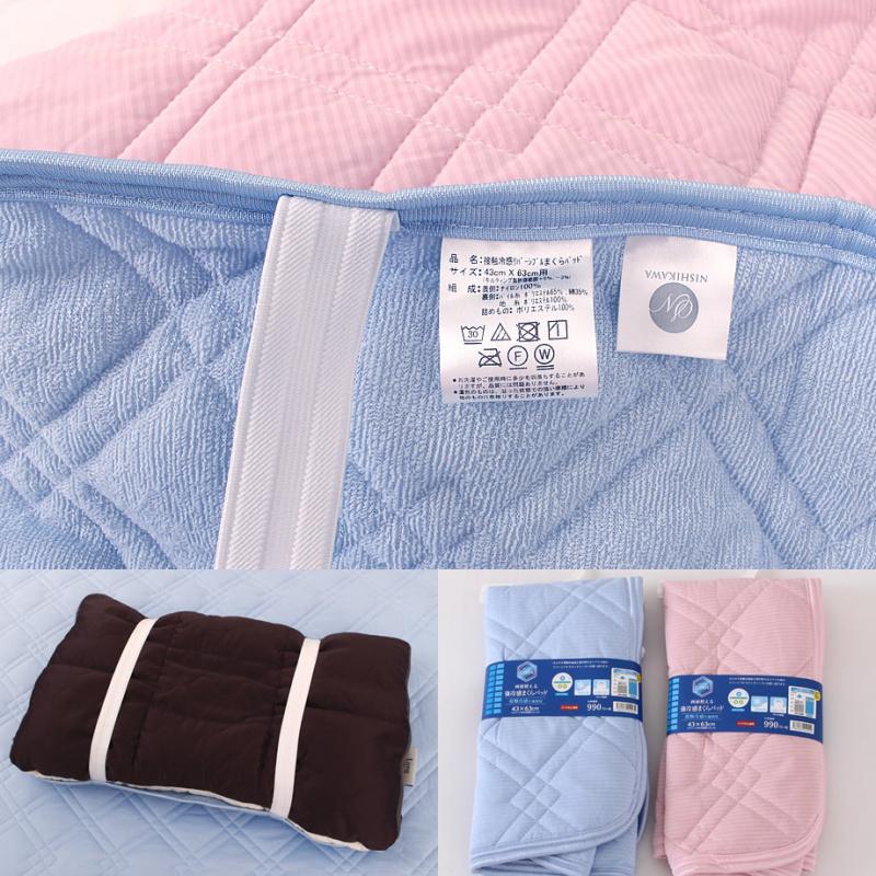 西川 Q-max接觸冷感枕墊2塊 [2色]