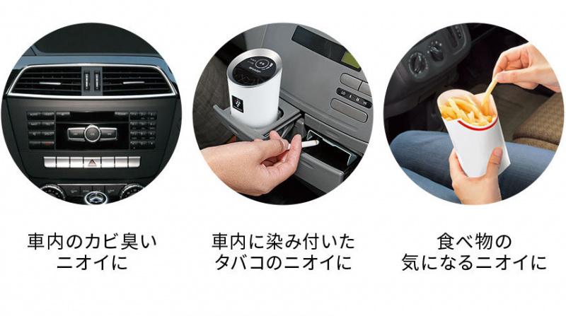 Sharp 聲寶 IG-JC15 (Sharp 多用途離子空氣清新機,全新淨化 性能加倍)黑色