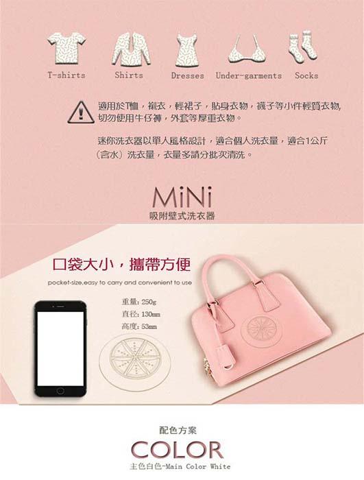 Mini Wash - 超聲波便攜式迷你小型洗衣機