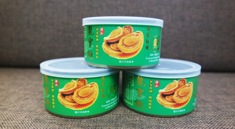 龍寶鮑 頂湯紅燒鮑魚一口鮑魚[6隻裝][2罐]