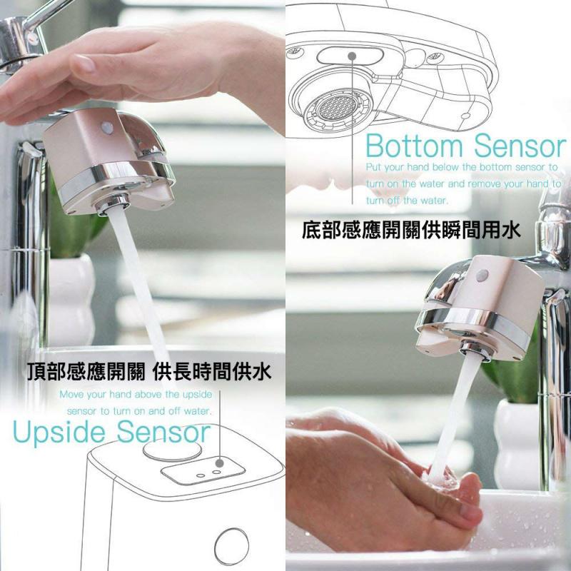 美國 Autowater Pro家用智能感應活性碳過濾淨化器水龍頭 [2款]