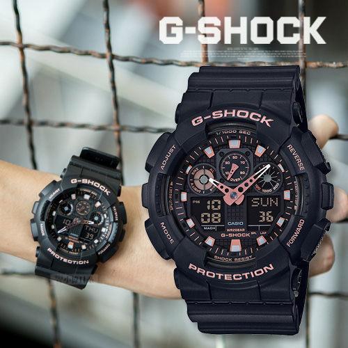 Casio G-SHOCK   GA-100GBX-1A4DR (一年保養)