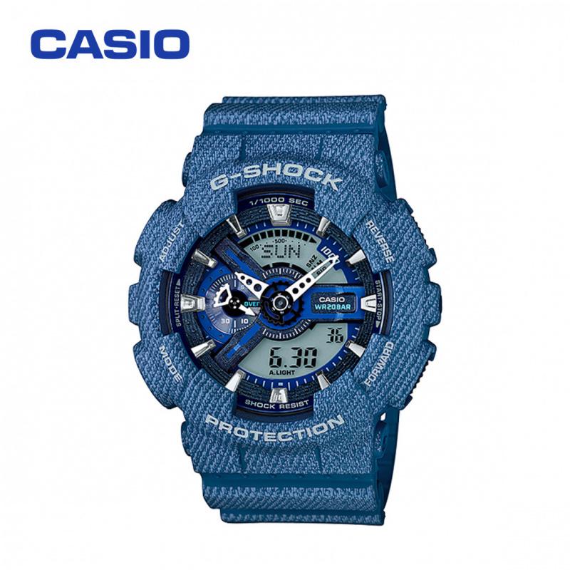 Casio G-SHOCK   GA-110DC-2ADR (一年保養)