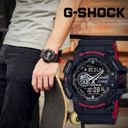 Casio G-SHOCK   GA-400HR-1ADR (一年保養)