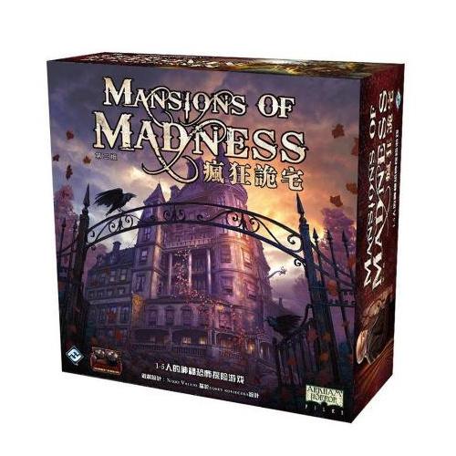 瘋狂詭宅 繁體中文第二版- Mansions of Madness: Second Edition