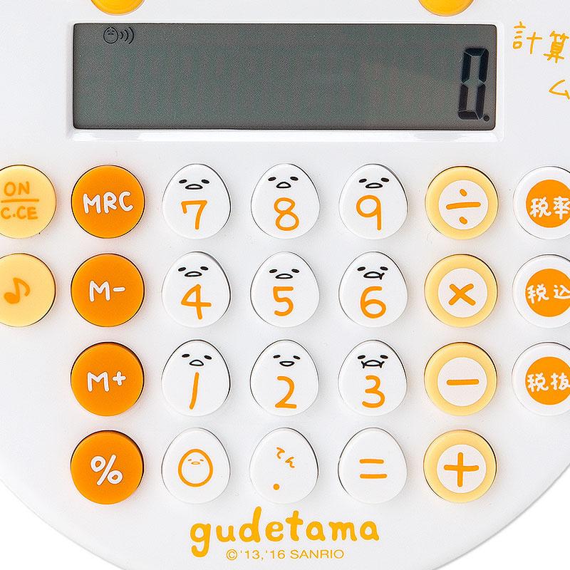 Sanrio 蛋黃哥計數機
